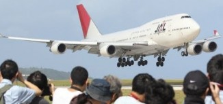 Video – Goodbye JAL Boeing 747-400