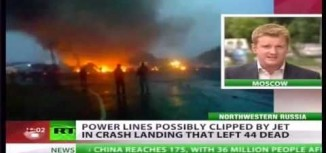 Tupolev Tu-134 Crashes in Russia (Video)