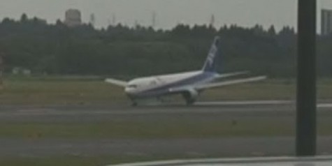 ANA B767 Damaged in Hard Landing (Videos)