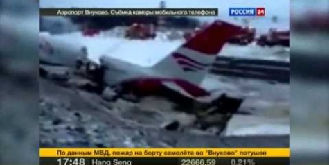 Russian Tupolev 204 Crash Landing at Moscow