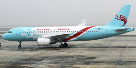 Zhejiang Loong Airlines – First Airbus A320 (Photo)