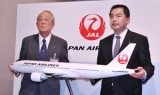 Japan Airlines Boeing 767 With New Logo