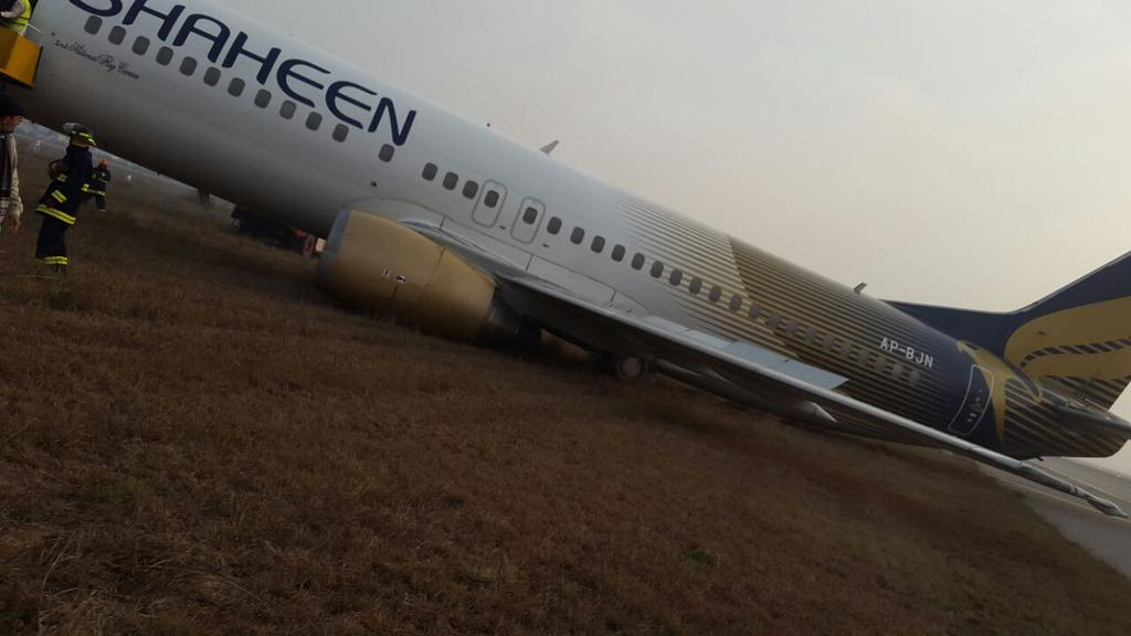 Shaheen-Air-gear-collapse
