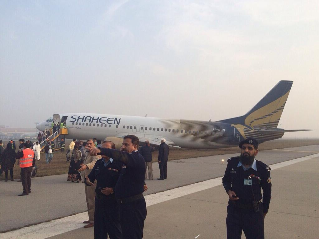 Shaheen Air Bird Strike
