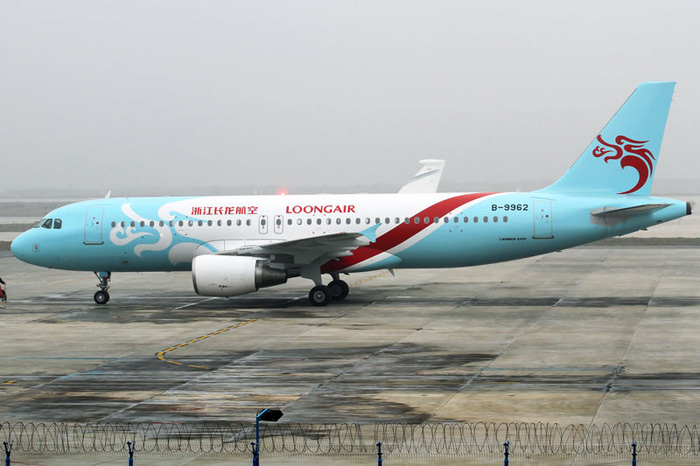 Zhejiang Loong Airbus A320