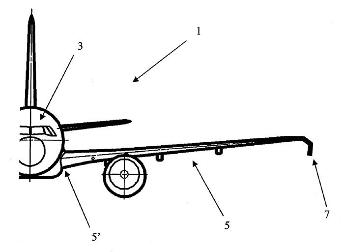 Airbus Downward Winglet