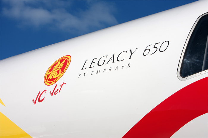 Jackie Chan Embraer Legacy 650 with Dragon Logo