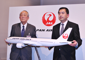 Japan Airlines Boeing 767 New Logo