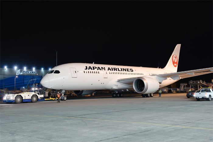 Japan Airlines First Boeing 787